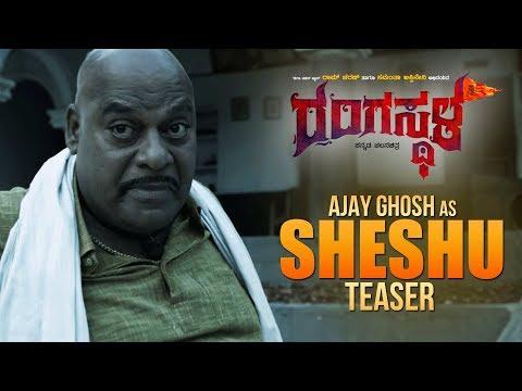 Deadly Ajay Ghosh as Sheshu - Rangasthala Kannada Movie