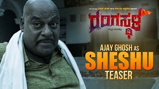 Deadly Ajay Ghosh as Sheshu Rangasthala Kannada Movie