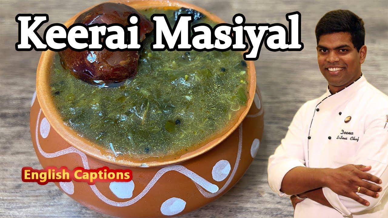 Siru Keerai Masiyal Recipe In Tamil | கீரை மசியல் | Spinach Recipe | CDK #238 | Chef Deena's Kitchen