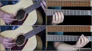 Justin Timberlake - Mirrors guitar lesson (Уроки игры на гитаре Guitarist.kz)