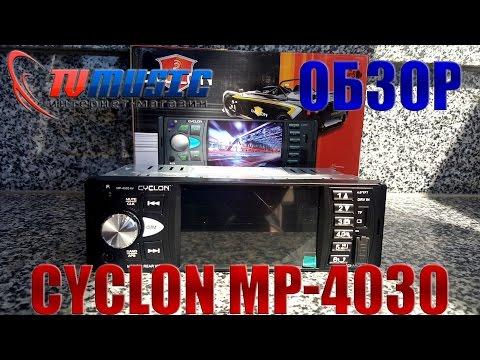Обзор автомагнитолы Cyclon MP-4030 AV. Новый MP5 ресивер.