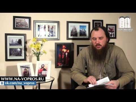 Ангел Хранитель и Святой Покровитель. о. Максим Каскун