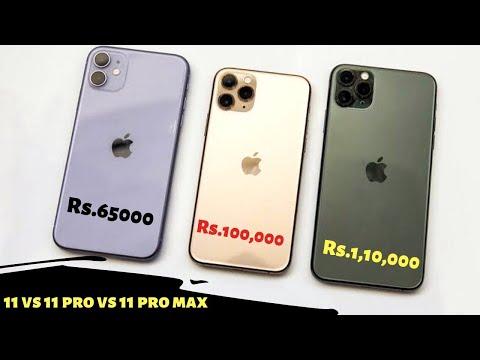 iPhone 11 vs iPhone 11 Pro Comparison in Hindi