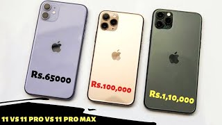 iPhone 11 vs iPhone 11 Pro Comparison in Hindi