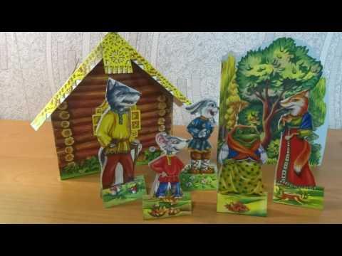 Русская народная сказка Теремок Домашний, бумажный, настольный  театр для детей