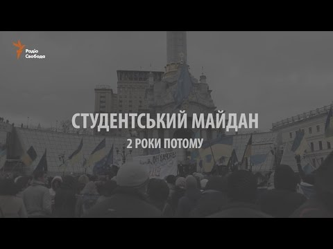 Студентський Майдан: два