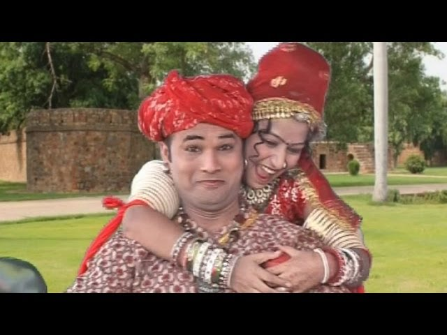 Phatphatiyo Chaal Phataaphat Re (New Rajasthani Video Songs 2013) | Nakhrali Bhabhi Travel Video