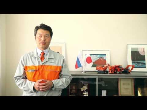 Обращение Директора компании Hitachi Construction Machinery Eurasia Manufacturing Co