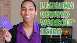 Learning Gongyo Workout Session-Introduction