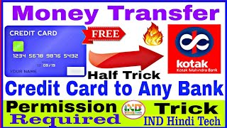 Exclusive Trick!!🔥Transfer money credit card to bank Account Free Latest Trick in Hindi🔥Hit Like👍