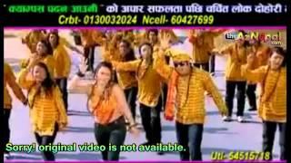 Om Nama Shivaya - Pashupati Sharma and Tika Pun