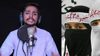 New Kashmir Milli Naghma 2019 -  Mery Kashmirio - Kashmir Banega Pakistan Song