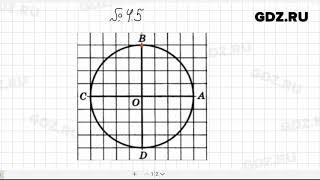 № 4.5- Алгебра 10-11 класс Мордкович