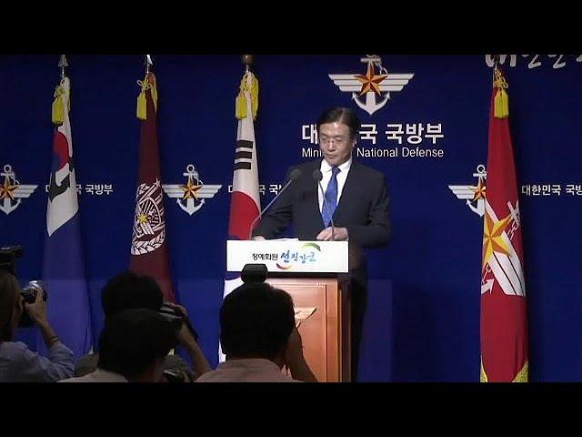 <h2><a href='https://webtv.eklogika.gr/nea-ekklisi-tis-notias-sti-voria-korea' target='_blank' title='Νέα έκκληση της Νότιας στη Βόρεια Κορέα'>Νέα έκκληση της Νότιας στη Βόρεια Κορέα</a></h2>