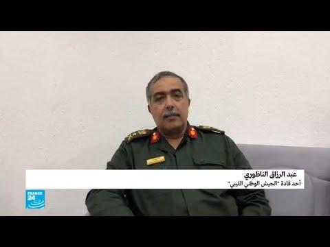 عبد الزاق الناظوري يتحدث عن نجاته من محاولة اغتيال في بنغازي  - نشر قبل 3 ساعة
