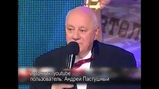 Смотреть эксклюзив (Аркадий Инин) онлайн