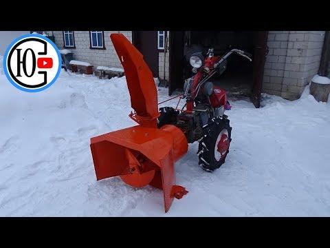 Снегоуборщик своими руками видео