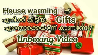 House warming Gift unboxing video||House warming Gift video||Gifts unboxing||shadiya's tips n vlogs