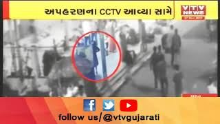 rules for BRTS corridor in Ahmedabad municipal corporation