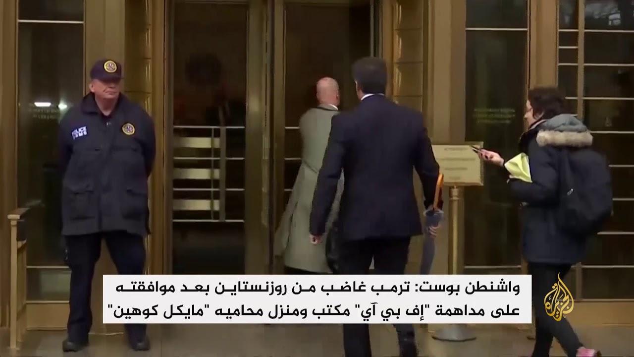 الجزيرة:وزير العدل الأميركي يهدد البيت الأبيض بالاستقالة