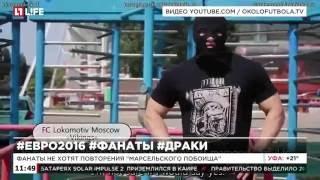 Российские ультрас выложили в Сеть фильм о поездке на Евро 2016