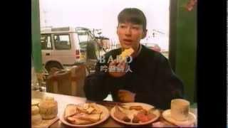1995年に放送された、鈴木保奈美のアイルランド紀行です。鈴木保奈美は...