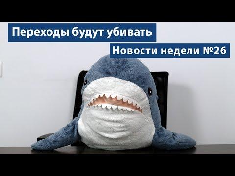 Почему все москвичи такие злые