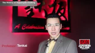 The History of Teppanyaki Cooking   Japanese Village Edmonton