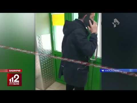 """Комендант города"" взял в ""заложники"" посетителей магазина"