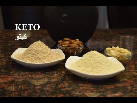 super-fine-almond-flour-&-meal-طحين-و-دقيق-اللوز