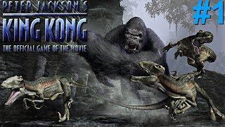 King Kong►ОСТРОВ ЧЕРЕПА
