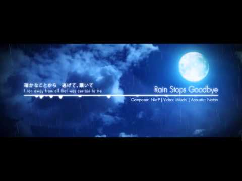 【Acoustic】 Rain Stops, Goodbye 【Off Vocal】