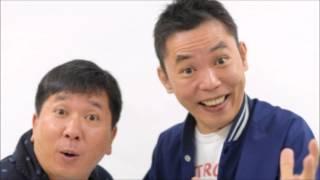チャンネル登録はこちら→ 爆笑問題×山瀬まみ下ネタが苦手で太田を怒って...