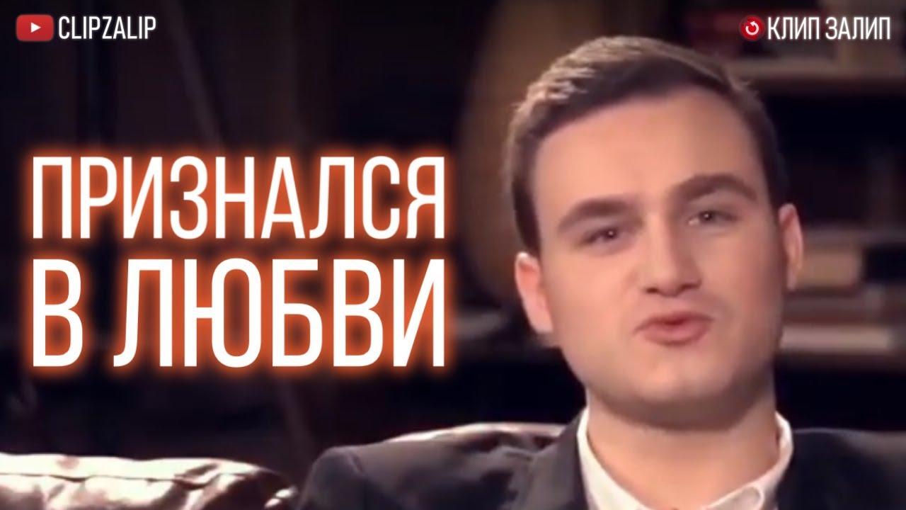 Николай Соболев - Признался в любви (Премьера клипа 2019)