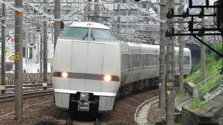 JR西日本681系0番台 W06編成 (回送名古屋行き) 金山通過 (警笛+MH付き)