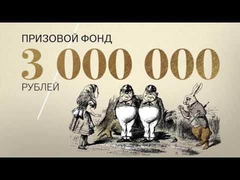 Концерт «Сочи Казино и Курорт» - Sochi 2017