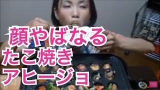 はじめまして。大阪吉本のグッピーこずえと申します。 もし、ちょっとえ...