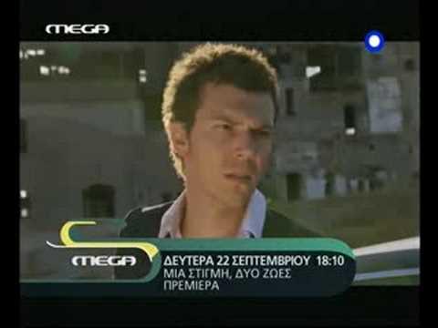 MEGA TV SPOTS 2008-2009!!NEW SERIES!!