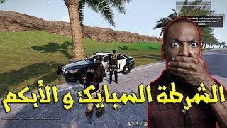 كيف تسوي نفسك أبكم و تخطف الشرطة   Arma 3 D.C