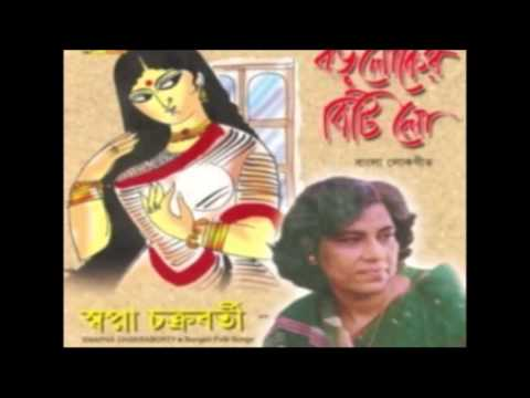 Baroloker Biti Lo........Swapna Chakraborty