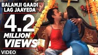 Balamji Gaadi Lag Jaayeda (Ek Aur Faulad) - Hot Bhojpuri Video