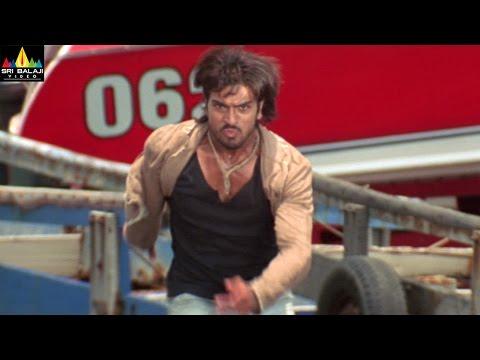 Chirutha Movie Ram Charan Action Scene | Ram Charan, Neha Sharma | Sri Balaji Video