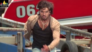 Chirutha Movie Ram Charan Action Scene | Ram Charan, Neha Sharma | Sri Balaji Video