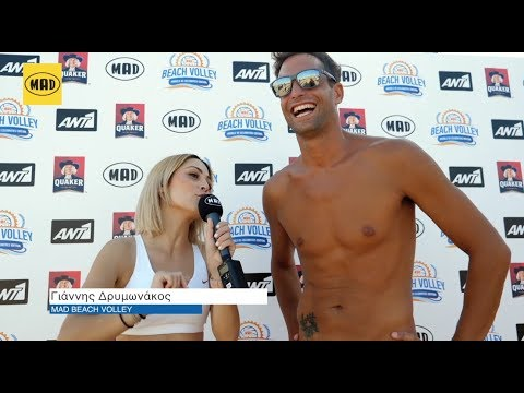 2o Mad Beach Volley Models vs Celebrities