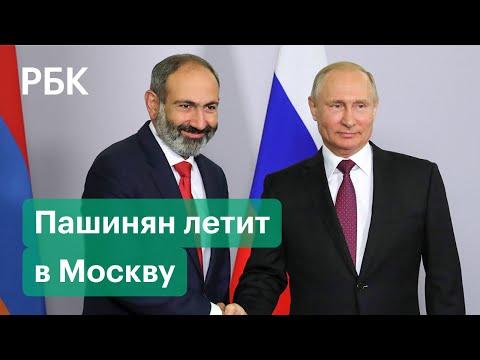 Нагорный Карабах и выборы в Армении. О чем будут говорить Путин и Пашинян без Алиева