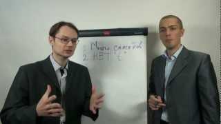 видео Бизнес-консалтинг