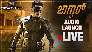 Jaguar Kannada Movie Audio Launch LIVE | Nikhil Kumar | Deepti Sati | SS Thaman | Channambika Films