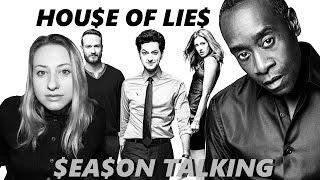[SEASON TALKING] Обзор сериала HOUSE OF LIES