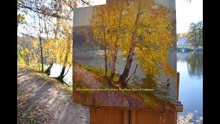Как нарисовать поэтапно осенний пейзаж маслом