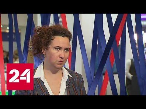 ВЭФ-2019. Интервью с представителем угольных морских портов - Россия 24
